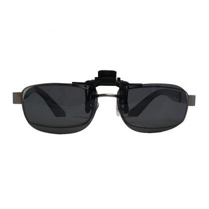 Flip-Up Sunglasses - Rectangle